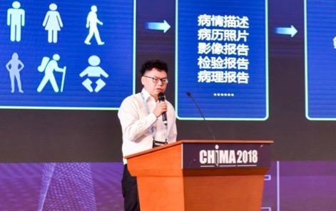 腾讯医疗副总裁吴波