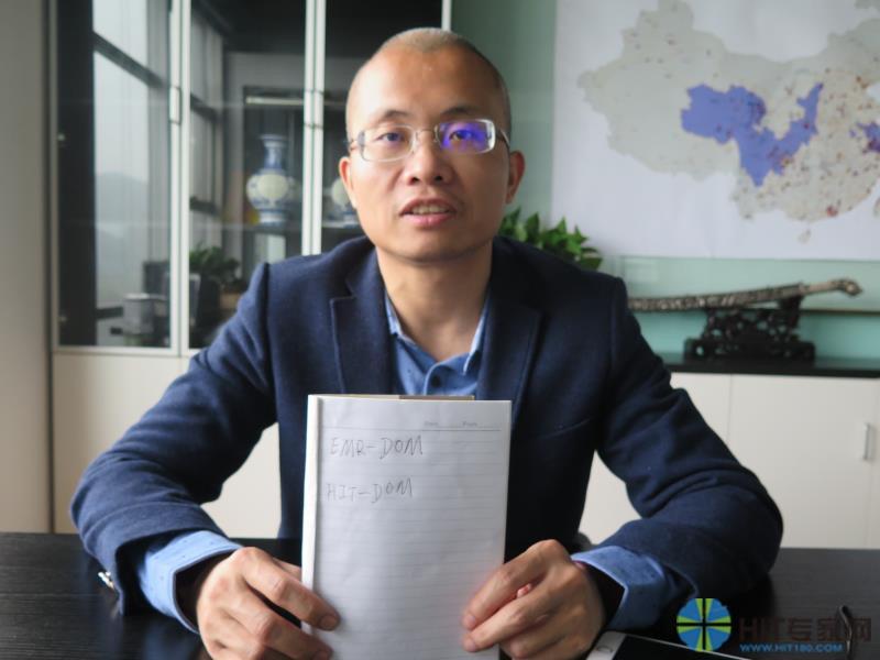 yuanyongfu