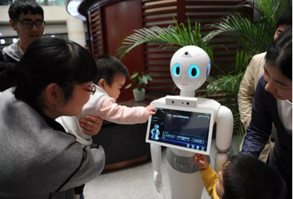 导诊机器人