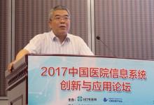 【郑西川专栏】医疗数字化时代,谁是医院信息化建设的主角?