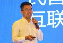 复星医投:民营医院集团的信息化特色之路
