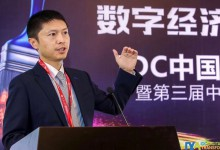 北大肿瘤医院放疗科副主任吴昊:人工智能推动放疗质量提升和医疗资源下沉