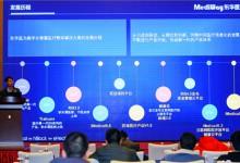 东华医为-华为2018年西南区医疗信息化合作伙伴大会在四川成功举行