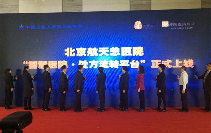 hangtianzongyiyuan