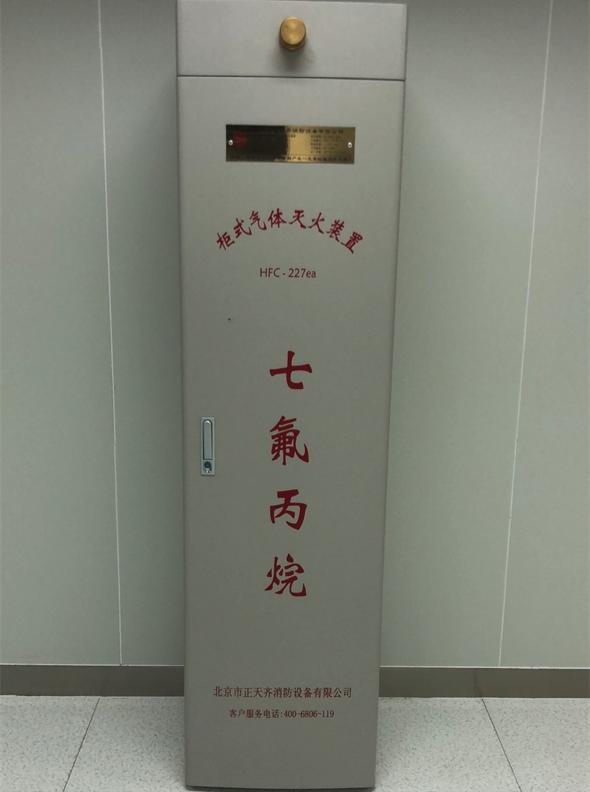 jifang7