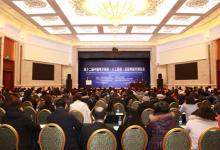 第十二届中国电子病历·人工智能·互联网医疗博览会在京成功举行