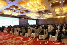 2019 OMAHA 第四届年会在杭州成功举行