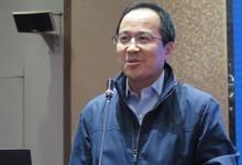 【南湖HIT论坛】东软望海:区块链将在医疗供应链中发挥价值