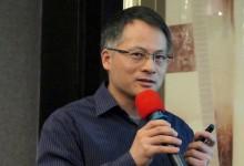 刘敏超:从临床研究引出的医院数据管理的六大任务