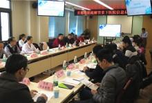 助力首都功能疏解,北京市各大医院分享新院信息化建设经验