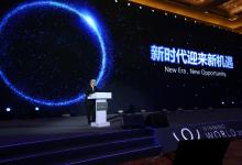 Winning World 2019正式发布卫宁中台服务战略体系